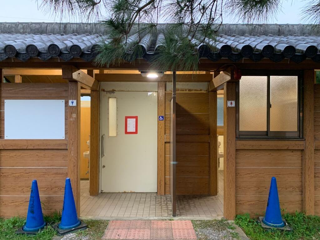 喜名番所トイレ