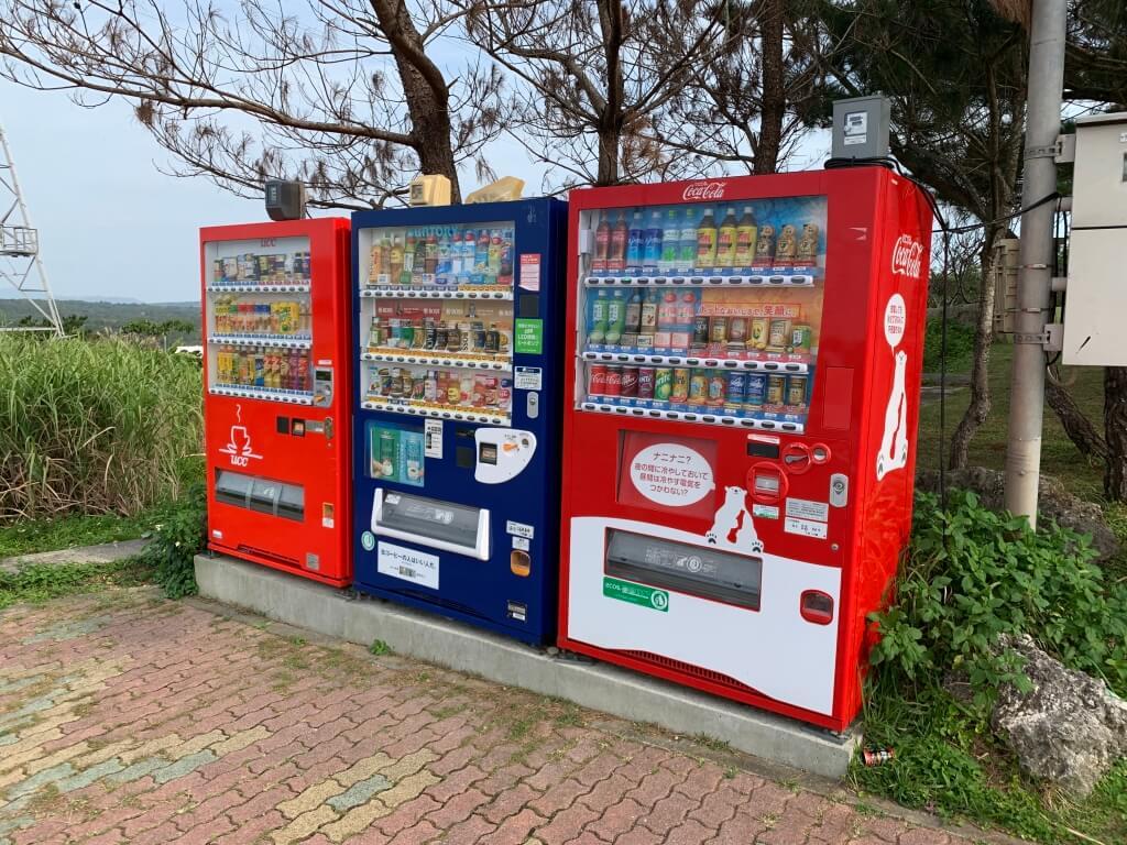 座喜味城自動販売機
