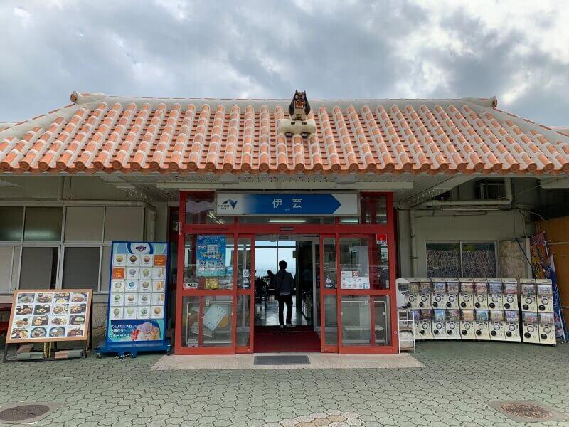 伊芸サービスエリア(SA)