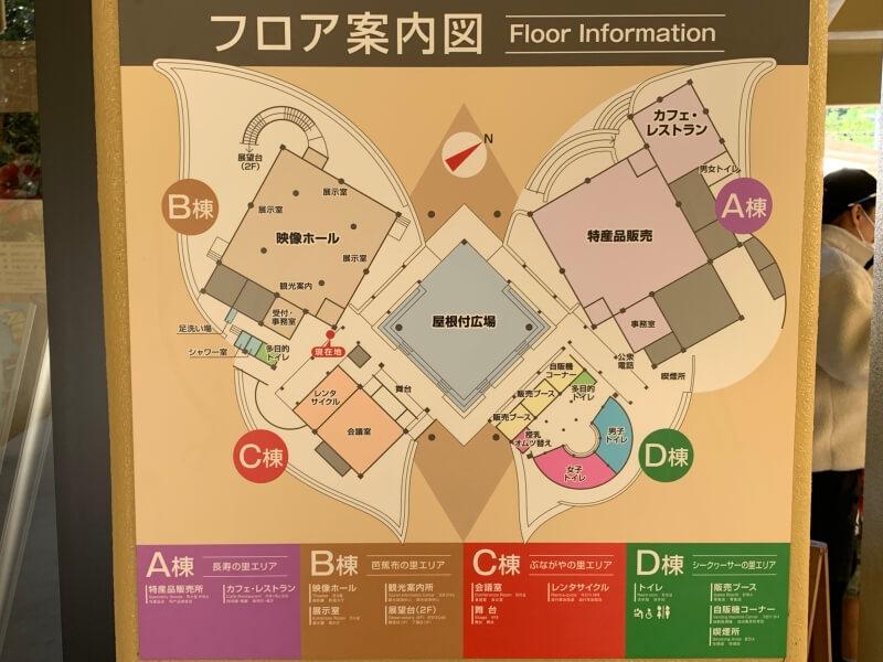 道の駅おおぎみ案内図