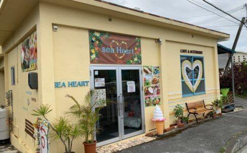 恩納村カフェ『sea Heart』