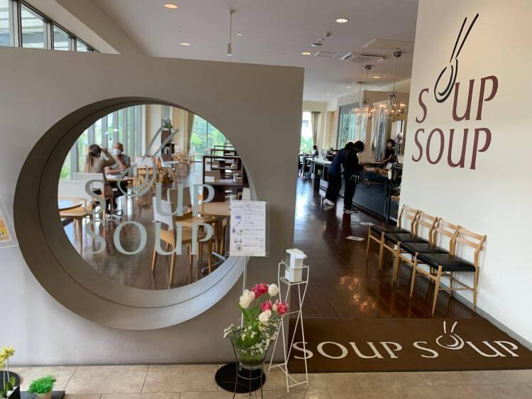 沖縄市新鮮野菜を使用したスープ専門店『SOUP SOUP』